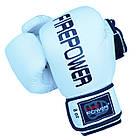 Боксерські рукавички Firepower FPBGA11 Білі, фото 7