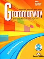 Grammarway 2 with answers, russian edition (учебник/підручник по грамматике с ключами, русское издание)