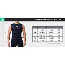 Компрессионная футболка без рукавов Peresvit Air Motion Compression Tank Black, фото 3