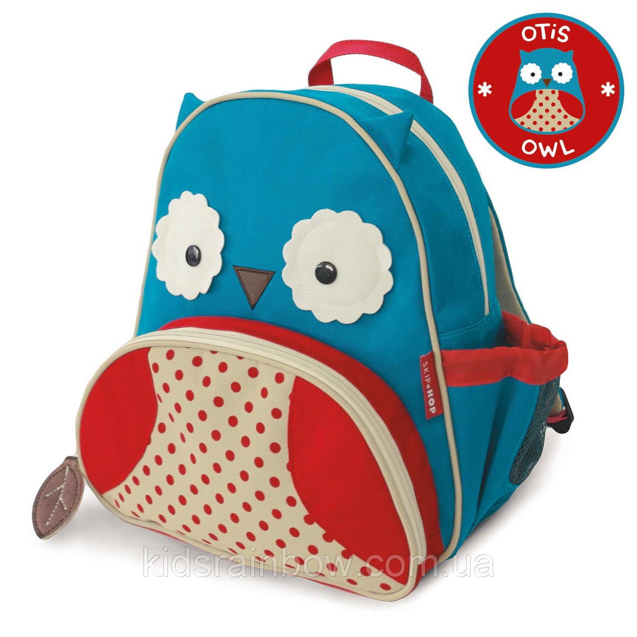 Детский рюкзак Skip Hop Совенок