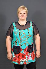 Туника Зиг-Заг батал 54-56, 58-60, 62-64. Женская одежда больших размеров, фото 2