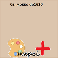 Трикотажная ткань кулир стрейч пенье 165гр. бежево-серый