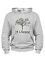 Толстовки кенгурушки свитшоты патриотические Я люблю Украину