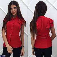 Блуза S-1229 (42, 44, 46, 40)