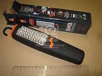 Лампа переносная (DK-3700L) 37 led на батарейках <ДК>