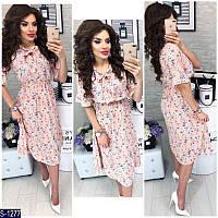 Платье S-1277 (Универсальный) — купить Платья оптом и в розницу в одессе 7км