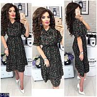 Платье S-1278 (Универсальный) — купить Платья оптом и в розницу в одессе 7км