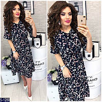 Платье S-1280 (Универсальный) — купить Платья оптом и в розницу в одессе 7км