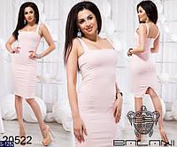 Платье S-1282 (42-44, 44-46) — купить Платья оптом и в розницу в одессе 7км