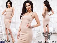 Платье S-1283 (42-44, 44-46) — купить Платья оптом и в розницу в одессе 7км