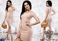 Платье S-1292 (42-46) — купить Платья оптом и в розницу в одессе 7км