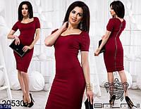 Платье S-1290 (42-46) — купить Платья оптом и в розницу в одессе 7км