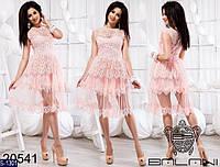 Платье S-1301 (42-44, 44-46) — купить Платья оптом и в розницу в одессе 7км