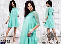 Платье S-1302 (42-46) — купить Платья оптом и в розницу в одессе 7км