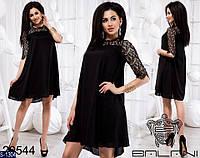 Платье S-1304 (42-46) — купить Платья оптом и в розницу в одессе 7км