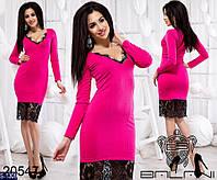 Платье S-1309 (42-44, 44-46) — купить Платья оптом и в розницу в одессе 7км