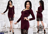 Платье S-1307 (42-44, 44-46) — купить Платья оптом и в розницу в одессе 7км