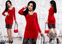 Платье S-1312 (48-50, 52-54) — купить Платья XL+ оптом и в розницу в одессе 7км