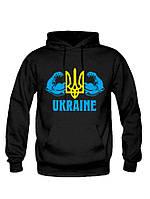 Толстовки кенгурушки свитшоты патриотические сильна Україна