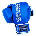 Боксерские перчатки Firepower FPBGA11 Синие, фото 2