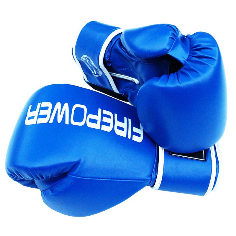 Боксерские перчатки Firepower FPBGA11 Синие