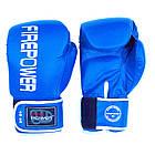 Боксерские перчатки Firepower FPBGA11 Синие, фото 3