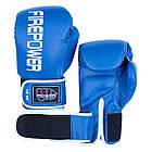 Боксерские перчатки Firepower FPBGA11 Синие, фото 4