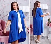 Платье S-1332 (48, 50, 52, 54)