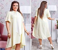 Платье S-1331 (48, 50, 52, 54) — купить Платья XL+ оптом и в розницу в одессе 7км