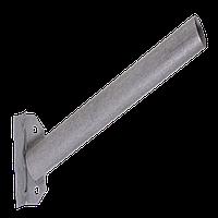 Кронштейн для светильника уличного освещения КБЛ-Сд-15 (д. 48 мм., длина трубы 350 мм., 15 град.) Билмакс