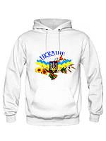 Толстовки кенгурушки свитшоты патриотические  Україна