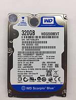 Жорсткий диск Western Digital Scorpio Blue 320GB 5400rpm WD3200BEVT 2.5 SATA II, фото 1