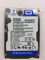Жорсткий диск Western Digital Scorpio Blue 320GB 5400rpm WD3200BEVT 2.5 SATA II