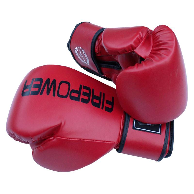 Боксерские перчатки Firepower FPBGA11 Красные