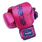 Боксерские перчатки Firepower FPBGA11 Красные, фото 2