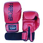 Боксерские перчатки Firepower FPBGA11 Красные, фото 4