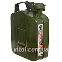 Канистра для топлива Штурмовик (КМШ-5-08), металлическая, объем 5 литров, канистра в авто, канистра для бензина