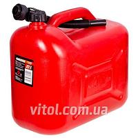 Канистра для топлива пластиковая КП-20, объем 20 литров, канистра в авто, канистра для бензина