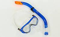Набор для плавания маска с трубкой Zelart, 10-16лет, термостекло, силикон, пластик, синий(M161-SN93-SIL-(bl))