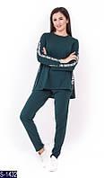 Прогулочный костюм S-1432 (50, 52, 54) — купить Распродажа XL+ оптом и в розницу в одессе 7км