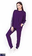Прогулочный костюм S-1436 (50, 52, 54) — купить Распродажа XL+ оптом и в розницу в одессе 7км