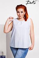 Майка S-1474 (50-52) — купить Футболки XL+ оптом и в розницу в одессе 7км