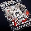 Футболка Venum Zombie Return T-shirt Black, фото 2