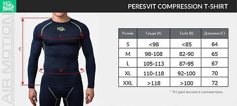 Компрессионная футболка Peresvit Air Motion Black Long Sleeve, фото 3