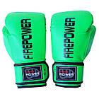 Боксерские перчатки Firepower FPBGA11 Салатовые, фото 2