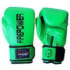 Боксерские перчатки Firepower FPBGA11 Салатовые, фото 3