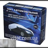 Тент для автомобиля VITOL CC11105 (F 170T/F 14062 M), р-р M, полиэстер, серый, 432х165х120 см, чехол автомобильный