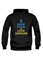 Толстовки кенгурушки свитшоты патриотические keep calm and love ukraine