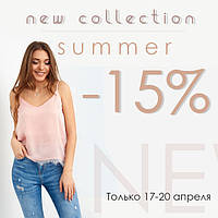 New collection summer - 15%