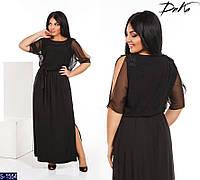 Платье S-1554 (42-44, 46-48) — купить Платья оптом и в розницу в одессе 7км